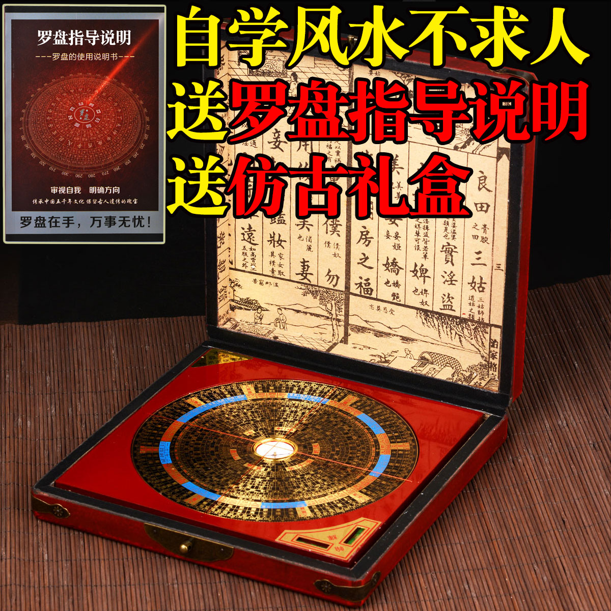 2018 new compass Feng Shui Compass Gift Box Eight Diagrams Three Lines One Pure Copper Compass Luo Jingyi 10 china silver feng shui buddhism good luck eight treasures sculpture statue