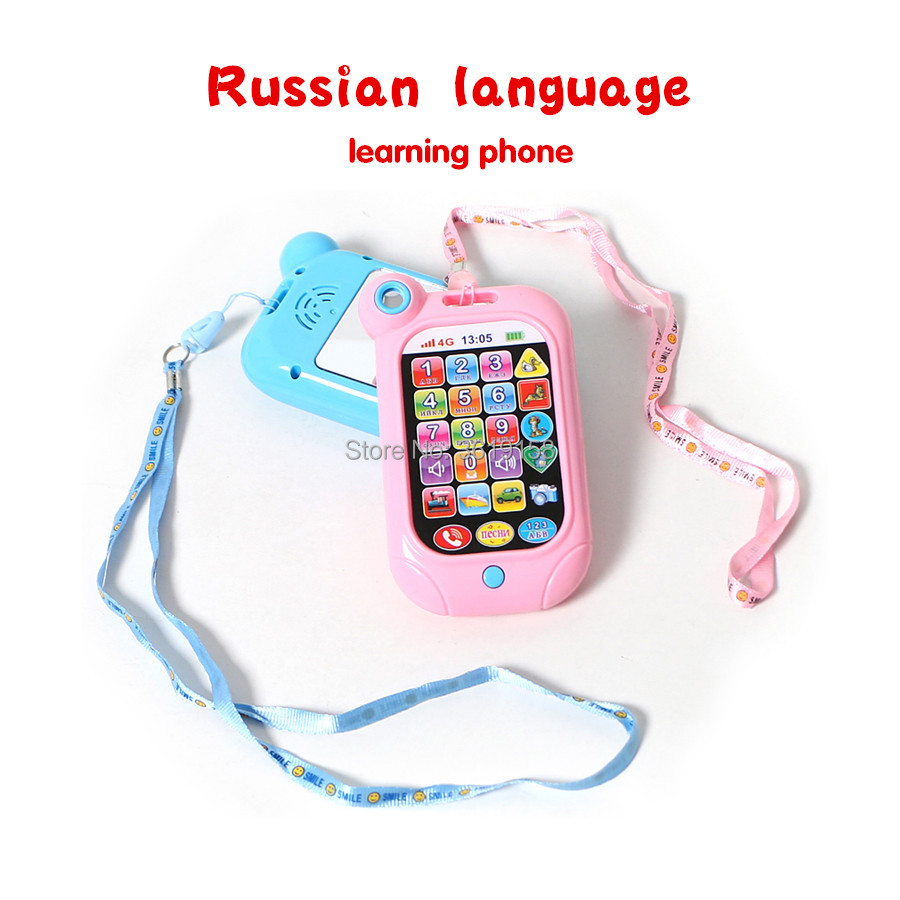 Russian Language Learning Machine Toy Phone Multifunction ABC Letter Word Animal Sound And Number,baby Early Learning Toys Gift