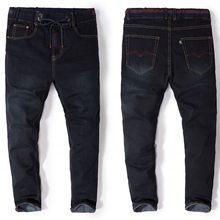 b1b87ba6d82 7XL plus Size High Waist Long Trousers Elastic Jeans Straight Trousers  Spring Drawstring Male Soft Denim baggy Pants 150 kg