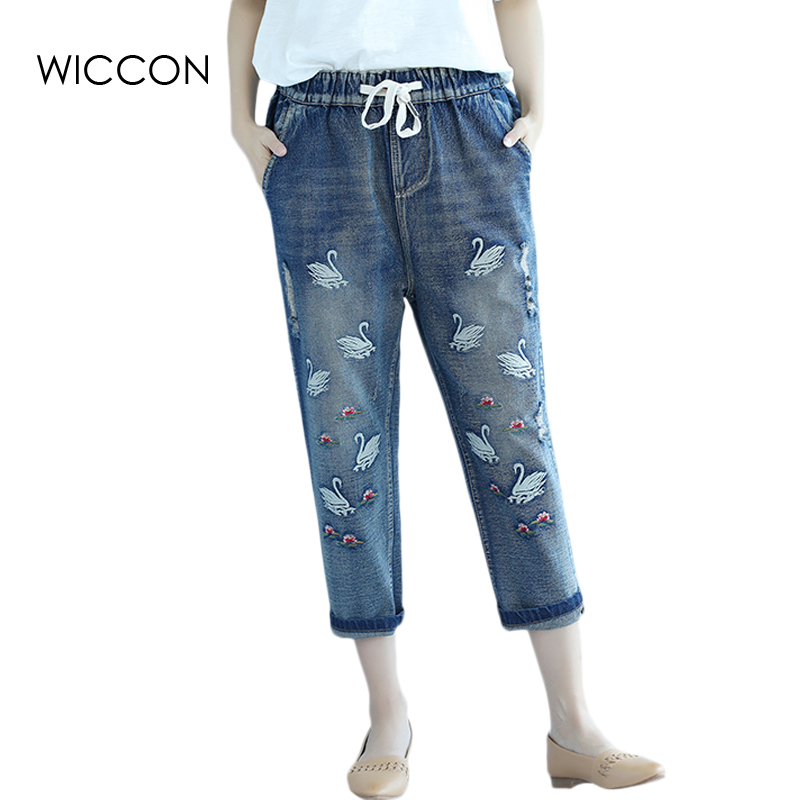 New Style 2017 Women Pants Jeans Swan Embroidery Patterns Pants Womens Casual Ladies Harem Pants Drawstring Trousers WICCON michael kors new black womens 10 graphic print drawstring pants $89 163