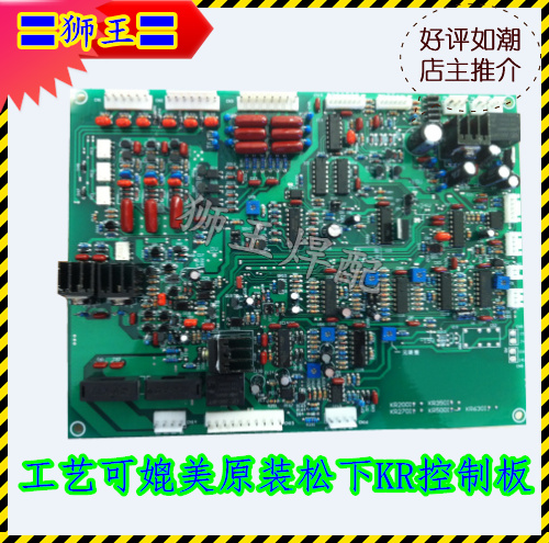 SCR KR 500 KR350 two arc welding machine circuit board control panel 270 350 tapped nbc250 co2 protection welding machine main control board circuit board