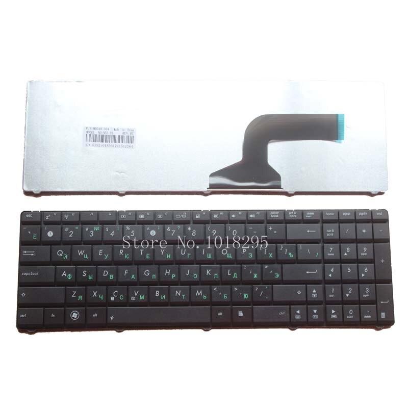 لوحة مفاتيح روسية للكمبيوتر المحمول Asus N53 X53 X54H k53 A53 N60 N61 N71 N73S N73J P52 P52F P53S X53S A52J X55V X54HR X54HY N53T RU
