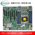 X10SRL-F C612 2011-3 ultra hm3100 single E5 server motherboard supports NVME