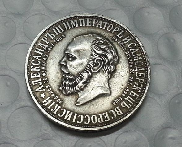 product 1912 Russia Russland Commemorative 1 Rouble COIN COPY FREE SHIPPING