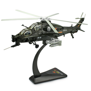 1:48 model of military WZ 10 aircraft armed helicopter simulation Wu Zhishi metal alloy ornaments