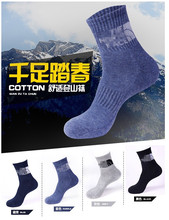 4pairs/lot Outdoor sports High quality Men's Socks Thermal hike camping warm winter cotton sports socks Mens socks 39-44