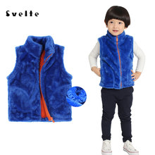 SVELTE Spring child boy vest ladies vests youngsters Unisex Super Soft Polar Fleece Warmth Vests Outside Soft Fur Full Zipper Waistcoats