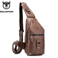 BULLCAPTAIN men's fashion retro messenger bag shatter resistant open leather chest bag men's shoulder bag casual chest bag