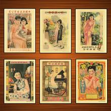 Chino Vintage pin up chica anuncios cartel cigarrillos cerveza, vino, Kraft carteles clásicos de lona pinturas de pared de Casa decoración regalo