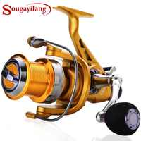 Sougayilang Carp Fishing Reel CNC Metal Spool Double Brake Spinning Fishing Reel Wheel for Freshwater Saltwater Travel Fishing
