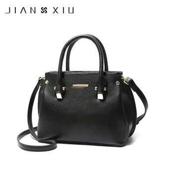 JIANXIU Brand Genuine Leather Bag Women Messenger Bags Female Handbags Lychee Texture Cowhide Shoulder Crossbody Bag 2018 Tote - DISCOUNT ITEM  44 OFF All Category
