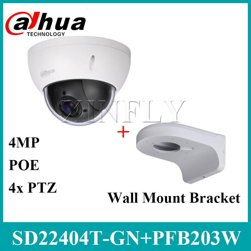 Dahua SD22404T-GN 4MP 4x PTZ Network Camera POE With Water-proof Wall Mount Bracket PFB203W Replace SD22204T-GN With Dahua LOGO