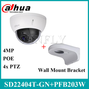 Dahua SD22404T-GN 4MP 4x PTZ Network Camera POE With Water-proof Wall Mount Bracket PFB203W Replace SD22204T-GN With Dahua LOGO(China)