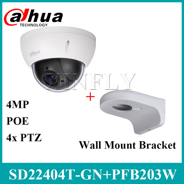 Dahua SD22404T GN 4MP 4x PTZ Network Camera POE With Water proof Wall Mount Bracket PFB203W Replace SD22204T GN With Dahua LOGO