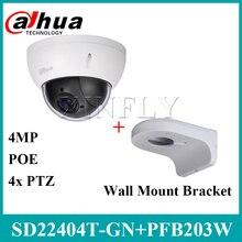 Dahua SD22404T GN 4mp 4x câmera de rede ptz poe com suporte de montagem de parede à prova de água pfb203w substituir SD22204T GN com logotipo dahua