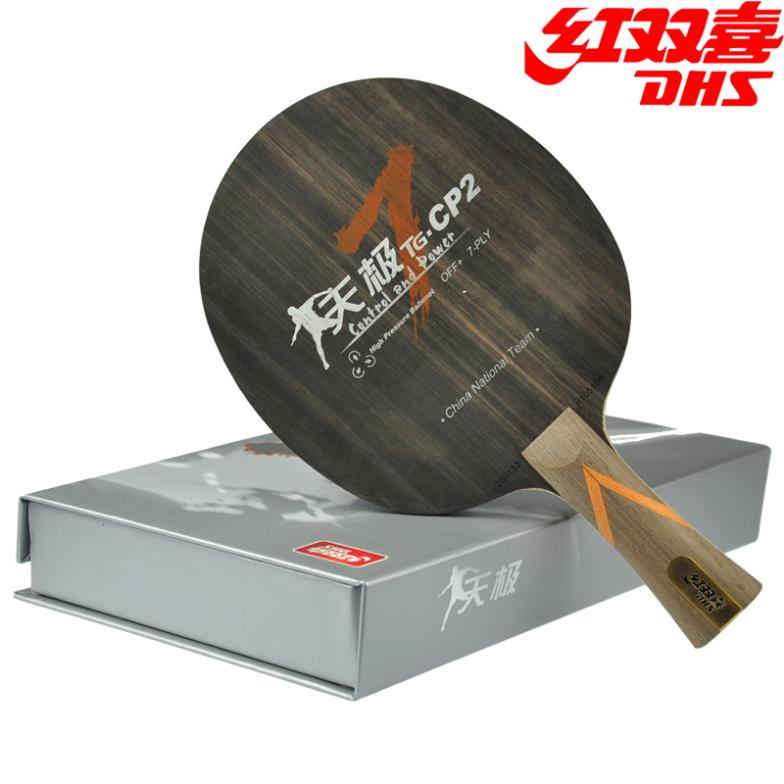 DHS TG7 CP2 Table Tennis Blade (5+2 Ebony) Racket Ping Pong Bat Paddle hrt ebony nct vii ebony vii ebonyvii table tennis pingpong blade