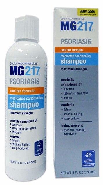 مستحضر الشعر الأصلي من الولايات المتحدة الأمريكية MG217 مرهم الفحم القطران الصدفية قشرة الرأس إزالة تأثير الجلد الميت من شامبو مرهم 100% MG217