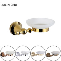 Rose Gold Soap Dishes 304 Stainless Steel Copper Chrome Antique Vintage Shower Glass Soap Dish Holder for Bathroom Accessories