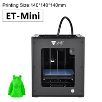 ET мини 3D принтеры Corexy Desktop печатная машина маленький принтер для детей Размеры 140x140x140 мм с съемные пластины