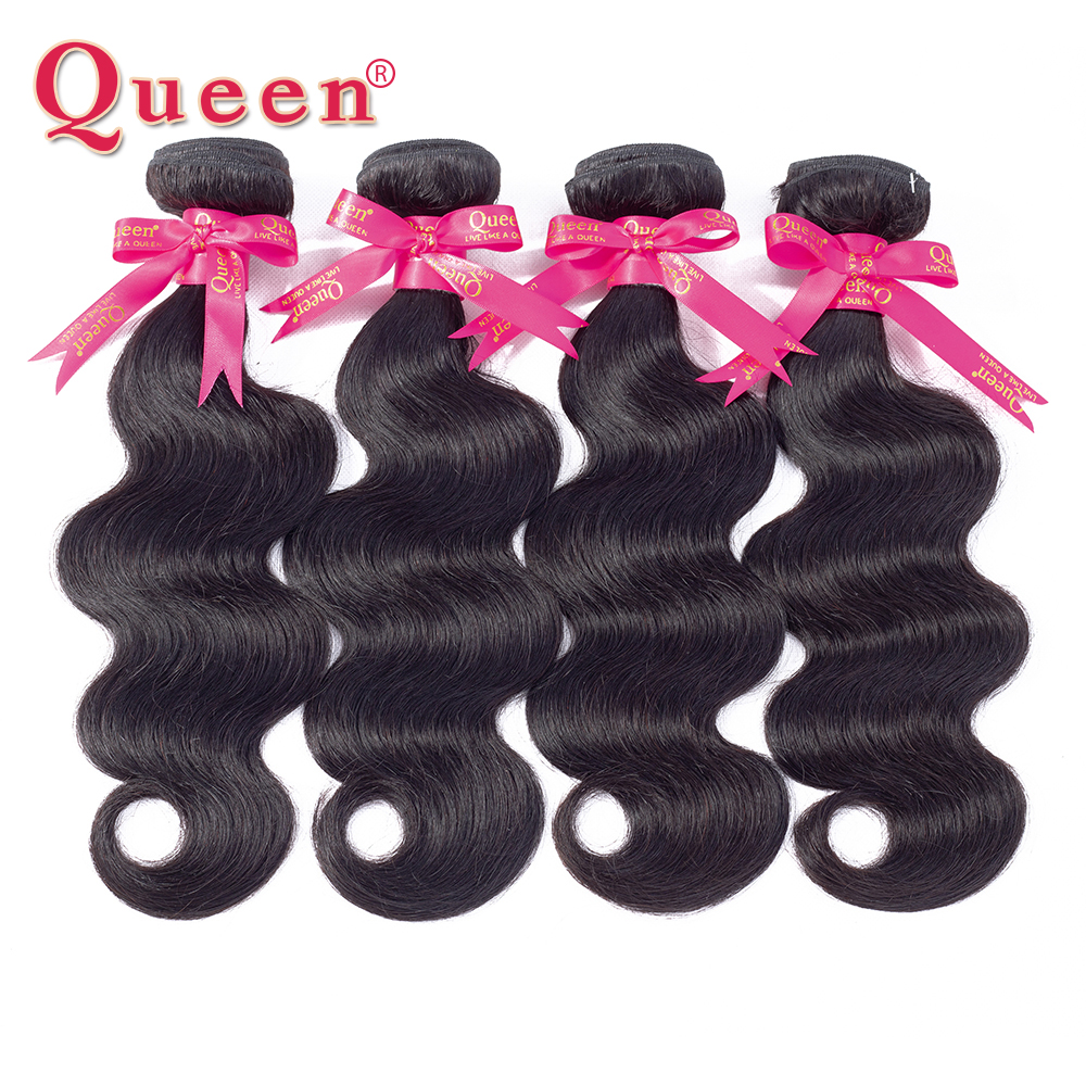 Queen Hair Products Brazilian Body Wave Hair Bundles 100% Remy Human Weave Hair Extensions 1/3/4 Bundle Natural Color Hair
