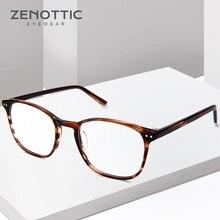 ZENOTTIC الرجعية خلات مربع إطارات النظارات للنساء الرجال للجنسين قصر النظر إطارات نظارات طبية وصفة طبية النظارات