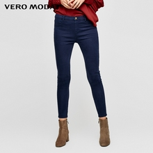 Vero Modaผู้หญิงSlim Fit WrapยืดDenimกางเกงCropกางเกงยีนส์