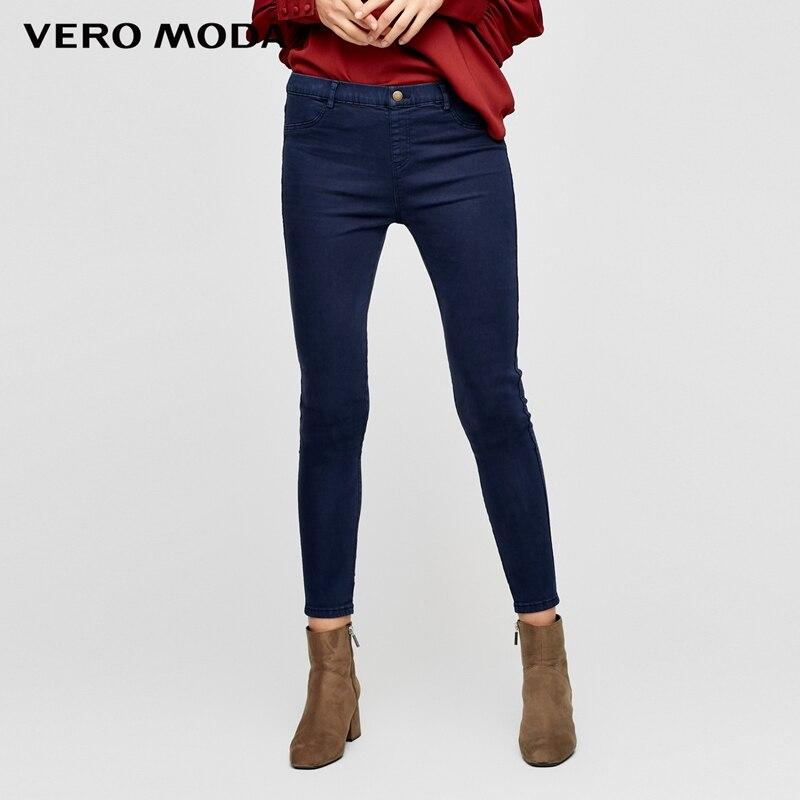 Vero Moda джинсы женские узкие эластичные джинсовые брюки с запахом Женские   316449501
