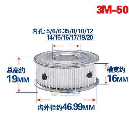 1pc 50 teeth Timimng Pulley HTD3M 50T 3M-50T-AF Bore 5/6/6.35/8/10/12/15/20mm Belt Width 16mm Timing Pulley ampeg pf 50t
