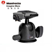 Manfrotto 496RC2 Aluminum Compact Ball Tripod Head With RC2 Quick Release Plate Portable Tripod Head Digital
