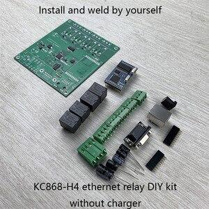 Image 1 - Kincony 4 TCP IP релейный канал управления 4 сигнализация вход печатная плата умный дом автоматизация Domotica модуль управления ler Ethernet