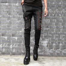 bordado Casual Jean pantalones
