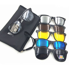New 5 in 1 Men Polarized Magnetic Sunglasses Clip TR90 Retro Frame Eyewear Night Vision Driving Optical Glasses With Bag H3(China)