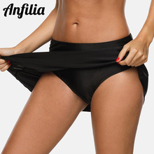 Anfilia Women Bikini Bottom Swimming Skirt Build-in Brief Swim Trunks Solid Swimwear Briefs Tankini Bottoms