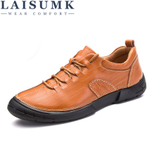 LAISUMK Brand Genuine leather men casual shoes Size 38~44 comfortable fashion