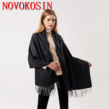 RS14 Fashion Street Style Solid Scarf 2019 Autumn Winter Female Thick Ring Women Pashmina Tassel  Warm Faux Cashmere Shawl