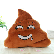 20cm 4 Types Cute Mini excrement Emoji Funny Pillow Doll Toy Throw Pillow Amusing emotion Tricky Poo Cushion kids gift
