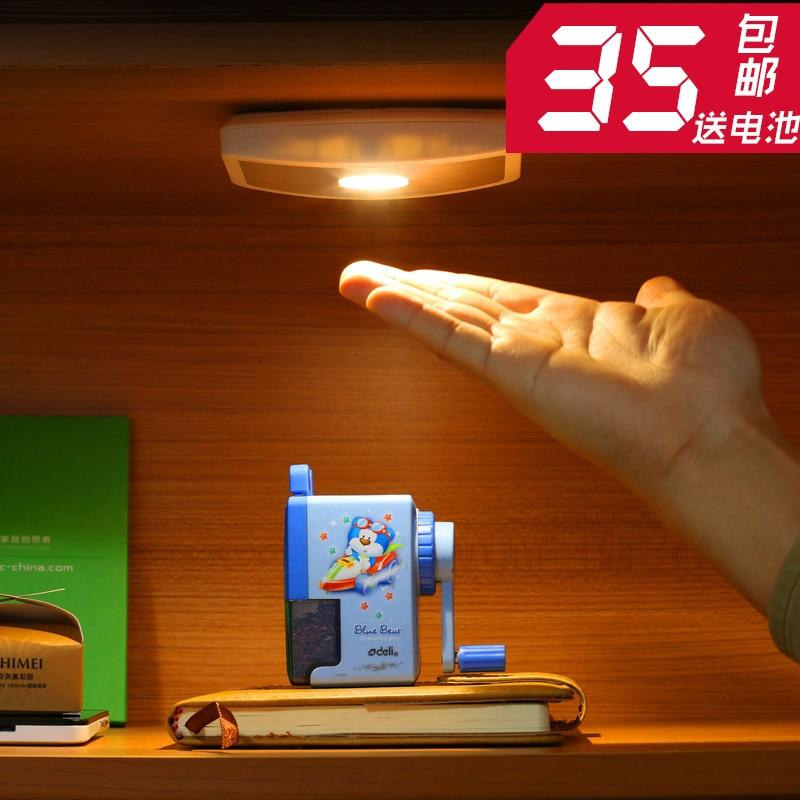 Human body induction lamp energy saving & long wave LED small night light cabinet lamp aisle induction lamp