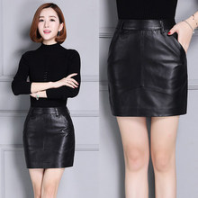 New Leather Skirt First Layer K104