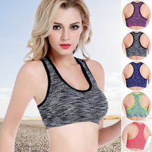 Hot Sale Sports Underwear Women Absorb Sweat Quick Drying Sports Bra Top Yoga Fitness Vest Jogging Running Underwear Sports Bra