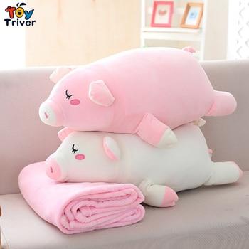 Pig Portable Blanket Plush Toy Stuffed Animal Doll Baby Kids Boy Girl Bath Car Travel Office Carpet Birthday Gift Decorations
