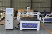cnc engraving machine AKM1325 water cooling wood cnc router