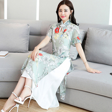 851101cc43 Buy modern vintage clothes and get free shipping on AliExpress.com