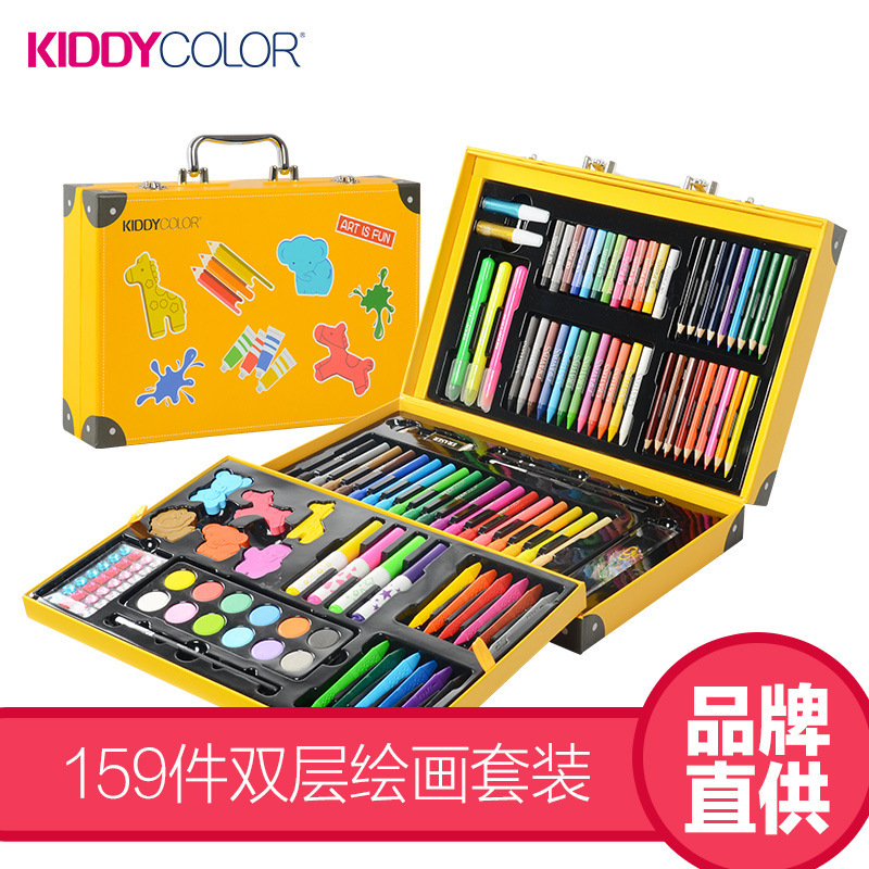Children Painting Paint Brush Suit Watercolor Pen Crayon Fine Arts Study Stationery Gift Box Six One Children BoxingChildren Painting Paint Brush Suit Watercolor Pen Crayon Fine Arts Study Stationery Gift Box Six One Children Boxing