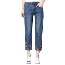 цены на Spring Summer Vintage Floral  Embroidery Straight Pants Woman Elegant Style Denim Pants Trousers For Women Jeans  в интернет-магазинах