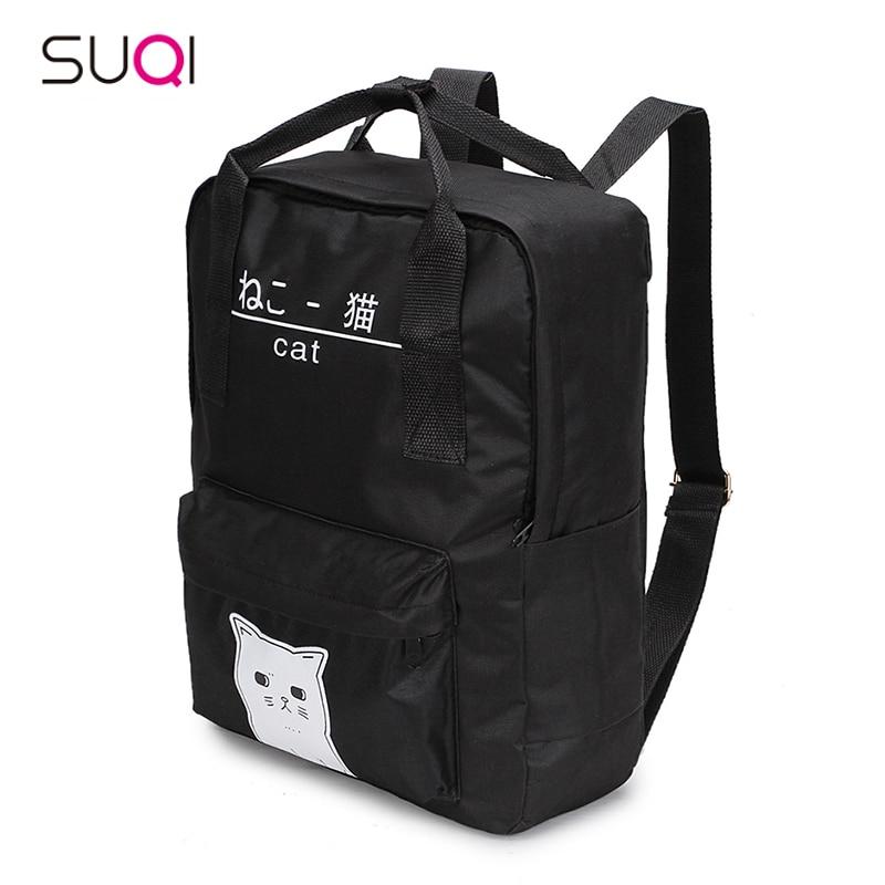 Cute Emoji Cat Women Backpack Cartoon Japan Ring Backpack Students Adolescent Girl Bag Backpack Female Mochila Bagpack