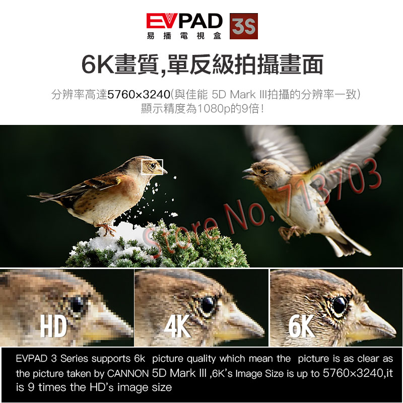2019 Lastest IPTV EVPAD 3S 8GB Smart Android 7 0 TV Box Korean Japanese  China HK Malaysia Taiwan free TV Channels Streaming Box