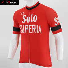 VIDATIERRA men 2018 classic red cycling jersey maillot ciclismo ropa  Outdoor sports a9a431ec7