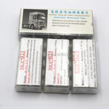 B21/B23/B24/B27 diesel common injector adjusting shims, common rail shims injector repair shim (Quantity 200 Pieces/Lot)