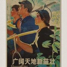 Espléndido País, Juventud, Cultura creciente, revolución, historia del comunismo, póster vintage retro, lienzo, arte de pared, carteles de decoración para el hogar