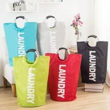 ZW050 Fashion Folding portable basket, dirty clothes storage bag toy basket 37*63CM